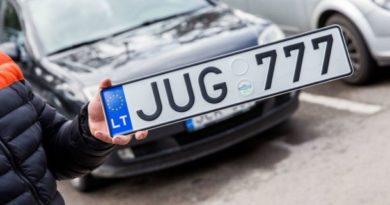 Авто с европейскими номерами