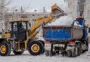 Договор на оказание услуг по вывозу снега